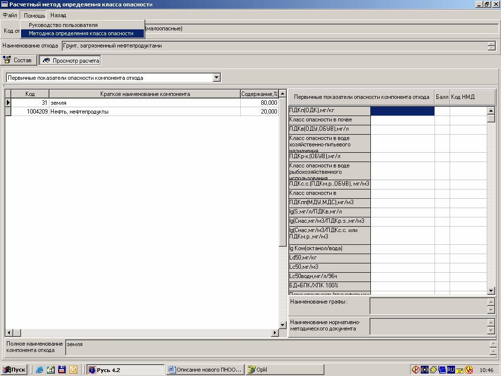 Программа Для Определения Параметров Компьютера