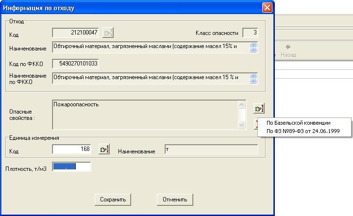 Программу Для Изменение Разрешения Экрана